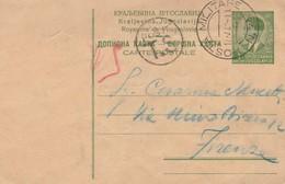 INTERO POSTALE ANNI 40 JUGOSLAVIA TIMBRO POSTA MILITARE 39 (ZX309 - Entiers Postaux