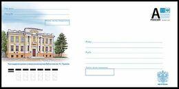 RUSSIA 2015 ENTIER COVER 036 Mint KRASNODAR Pushkin Poet Poete SCIENCE LIBRARY BIBLIOTHEQUE BIBLIOTHEK LITERATURE - Stamped Stationery