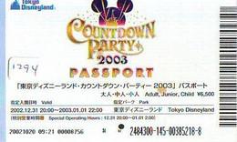 Disney Passeport Entreecard JAPON * TOKYO DISNEYLAND Passport (1294) JAPAN *  PASSPORT - Disney