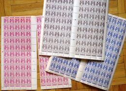 France - 3 Feuilles Complètes Yvert 670, 675, 673 - 3 Complete Sheets Scott#524, 526, 527 - Feuilles Complètes