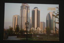 Russia. Chechen Republic - Chechnya. Groznyi Capital, Business Complex - Modern Postcard 2000s - Tchétchénie