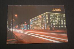 Russia. Chechen Republic - Chechnya. Groznyi Capital, Technological University - Modern Postcard 2000s - Tchétchénie