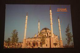 Russia. Chechen Republic - Chechnya. Groznyi Capital, Central Mosque, Islam - Modern Postcard 2000s - Tchétchénie