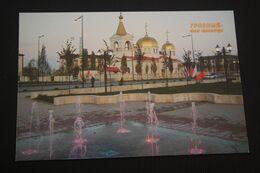 Russia. Chechen Republic - Chechnya. Groznyi Capital, Orthodox Church - Modern Postcard 2000s - Tchétchénie