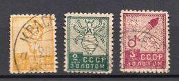 1923 RUSSIA,SOVIET, 3 ADDITIONAL STAMPS, HELP TO ERADICATE DISEASE - 1917-1923 Republic & Soviet Republic