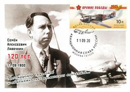 2020 Maximum Cards SOUVENIR 120 Years Lavochkin Aviation Constructor - Cartes Maximum