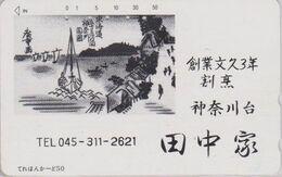 Télécarte JAPON / 110-48 - PEINTURE - BATEAU - PAINTING - SHIP JAPAN Phonecard -  SCHIFF - MD 515 - Schiffe