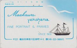 RARE Télécarte JAPON / 110-18 - BATEAU Voilier ** Maekaura Yokohama **  - SHIP JAPAN Phonecard -  SCHIFF - MD 517 - Schiffe