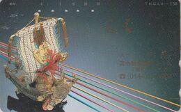 Télécarte JAPON / 110-634 - Artisanat Maquette De BATEAU Voilier - SHIP JAPAN Phonecard - SCHIFF - MD 518 - Bateaux