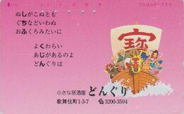 Télécarte JAPON / 110-648 - BATEAU  & 7 Dieux Du Bonheur - SHIP & Luck Gods JAPAN Phonecard - SCHIFF - MD 519 - Japan
