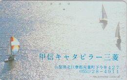 Télécarte JAPON / 110-515 - BATEAU Voilier - SAILING SHIPJAPAN Phonecard - SEGEL SCHIFF - MD 523 - Japan