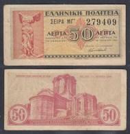 Griechenland - Greece Königreich 50 Lepta 1941 Pick 316 F (4)   27059 - Grecia