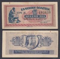 Griechenland - Greece Königreich 1 Drachmai 1941 Pick 317 VF (3)   27058 - Grecia