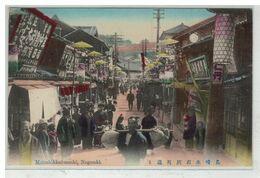 JAPON JAPAN #15867 NAGASAKI MOTOSHIKKUI MACHI - Autres