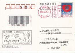 China 2020 Guangxi Wuzhou  Unite As One To Fight The Epidemic (Covid-19)  Entired Postal Card - Krankheiten
