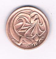 2 CENTS 1982 AUSTRALIE /7357/ - Decimal Coinage (1966-...)