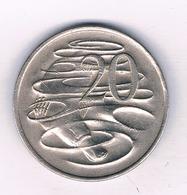 20 CENTS 1970 AUSTRALIE /7358/ - Decimal Coinage (1966-...)