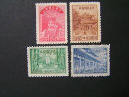 CHINA 1947 No 784-787 San Gom. - Chine