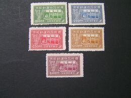 CHINA 1947 No 775-779 San Gom. - Chine