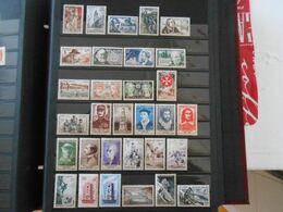 FRANCE YT 1050/1090 COMPLETE 1956** - 1950-1959