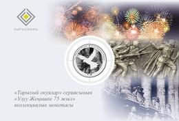 Kyrgyzstan 1 Som 2020 - Kirgizië