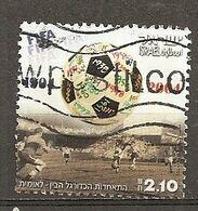 Israel 2004 Football Soccer Obl - Israel