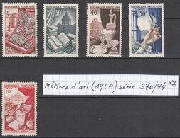 France Métiers D'art (1954)  Y/T Série 970/974 Neufs ** à 15% De La Cote - Unused Stamps