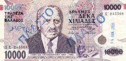 """GREECE 10000 Drachmas (16.1.1995) VF """"S/N:""""12Σ243368 BLUE Ovpts""""ΠΛΑΣΤΟ""""(=forgery)""""free Shipping Via Registered Air Mail"""" - Grecia"""