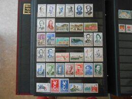 FRANCE ANNEE COMPLETE 1958 (YT 1142/1188)** - 1950-1959