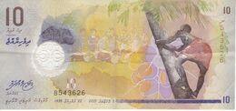BILLETE DE MALDIVAS DE 10 RUFIYAA DEL AÑO 2015   (BANKNOTE) - Maldiven