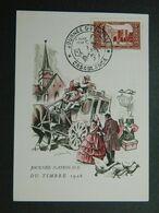 Carte Postale Journée Nationale Du Timbre 1948 Yvert 268 - Oblitération Casablanca Maroc - Cartas