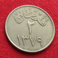 Saudi Arabia 2 Ghirsh 1959 - 1960  / 1379 KM# 41 *V1  Arabia Saudita Arabie Saoudite Qirsh - Saudi Arabia