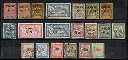 Chine Française Belle Petite Collection D'anciens */oblitérés 19602/1921. Bonnes Valeurs. B/TB. A Saisir! - Chine (1894-1922)