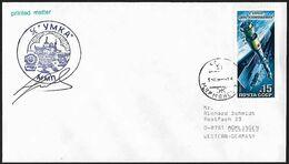 1988 - USSR - Cover + Michel 5814 [Mir] + Му́рманск (Murmansk) - Storia Postale