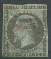 Lot N°58154   N°11, Oblit - 1853-1860 Napoléon III