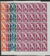 Cote Des Somalis - Série P.A. 1 à 7  **   En Blocs De 25 - Cote : 416 € - Côte Française Des Somalis (1894-1967)