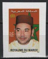 Maroc - Morocco (2019) - Set -  / King Hassan - Monarchy - Marokko (1956-...)