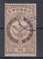 Korea Michel Cat.No. Used 33 (1) - Corea (...-1945)
