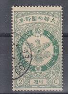 Korea Michel Cat.No. Used 34 - Corea (...-1945)