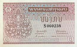 Laos 1 Kip, P-8b (1962) - UNC - Signature 4 - Laos