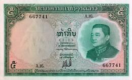 Laos 5 Kip, P-9b (1962) - UNC - Signature 5 - Laos