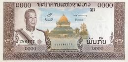 Laos 1.000 Kip, P-14b (1963) - UNC - Signature 6 - Laos