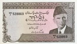 Pakistan 5 Rupees, P-38 (1983) - UNC - Pakistan