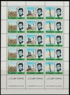 1966 Qatar John F. Kennedy 3rd Anniversary Of Death MNH** Min - Qatar
