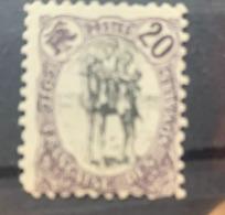 1903  Y Et T 59 Sans Gomme - Côte Française Des Somalis (1894-1967)