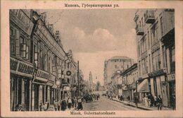 ! 1918 Alte Ansichtskarte Aus Minsk , Feldpost - Belarus
