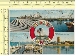 KUWAIT Nice Stamp 1971, Par Avion , Old Postcard OLD POSTCARD  RPPC PC PPC - Kuwait
