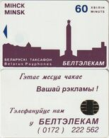 704/ Belarus; Minsk, 60 Units - Belarus