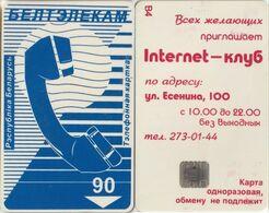 705/ Belarus; Handset, 90 Units - Belarus
