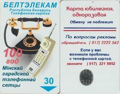 706/ Belarus; Phones, 30 Units - Belarus